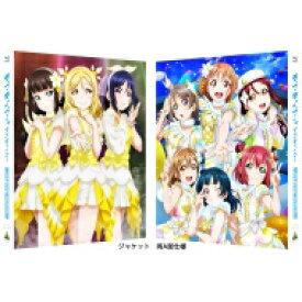 【送料無料】 ラブライブ!サンシャイン!!The School Idol Movie Over the Rainbow 特装限定版 【BLU-RAY DISC】