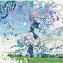 そらる / ワンダー 【CD】