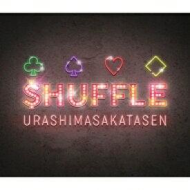 【送料無料】 浦島坂田船 / $HUFFLE 【初回限定盤A】 【CD】