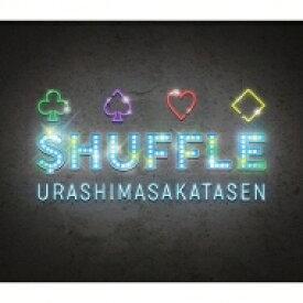 【送料無料】 浦島坂田船 / $HUFFLE 【初回限定盤B】 【CD】