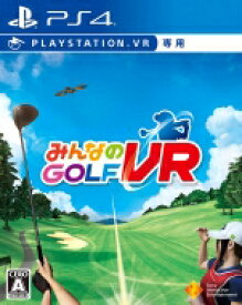 Game Soft (PlayStation 4) / みんなのGOLF VR(※PlaystationVR専用ソフト) 【GAME】