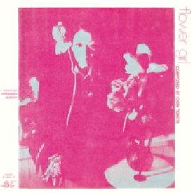 【送料無料】 高柳昌行 タカヤナギマサユキ / Flower Girl: Composed By Cion Tomita (マスター盤プレッシング仕様 / 完全限定プレス / アナログレコード / Craftman) 【LP】