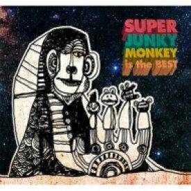 【送料無料】 SUPER JUNKY MONKEY / SUPER JUNKY MONKEY is the BEST 【CD】