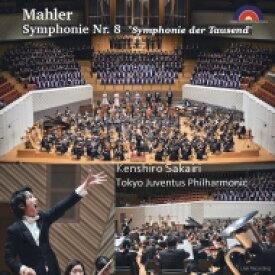 【送料無料】 Mahler マーラー / 交響曲第8番『千人の交響曲』 坂入健司郎&東京ユヴェントス・フィルハーモニー、東京ユヴェントス・フィルハーモニー合唱団(2CD) 輸入盤 【CD】