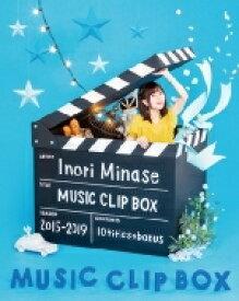 水瀬いのり / Inori Minase MUSIC CLIP BOX 【BLU-RAY DISC】