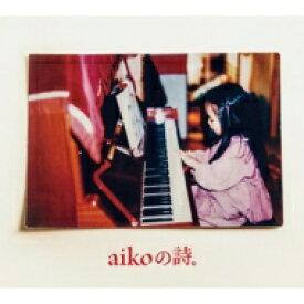 【送料無料】 aiko アイコ / aikoの詩。 【初回限定盤】 【CD】