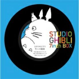 """【送料無料】 スタジオジブリ / STUDIO GHIBLI 7inch BOX (BOX仕様 / 5枚組 / 7インチシングルレコード) 【7""""""""Single】"""