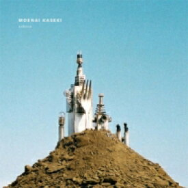 【送料無料】 藍坊主(あお坊主) / 燃えない化石 (CD+リリックブック) 【CD】
