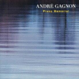 【送料無料】 Andre Gagnon アンドレギャニオン / Piano Memorial 【CD】
