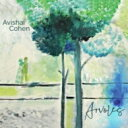 Avishai Cohen アビシャイコーエン / Arvoles 輸入盤 【CD】