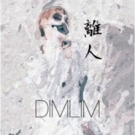 DIMLIM / 離人 【CD Maxi】