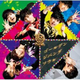 祭nine. / ゴールデンジパングソウル 【パターンD】 【CD Maxi】