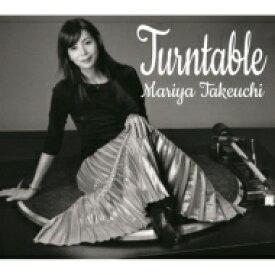 【送料無料】 竹内まりや タケウチマリヤ / Turntable 【CD】