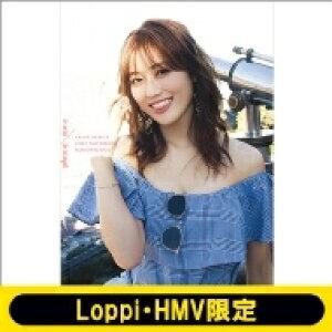 欅坂46 守屋茜 1st写真集「潜在意識」【Loppi・HMV限定カバー版】 / 守屋茜 【本】