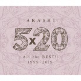 【送料無料】 嵐 アラシ / 5×20 All the BEST!! 1999-2019 【通常盤】(4CD) 【CD】