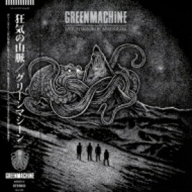 GREENMACHiNE / Mountains Of Madness (Coloured Vinyl) 【LP】