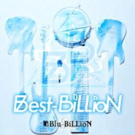 【送料無料】 Blu-BiLLioN / Best-BiLLioN 【CD】