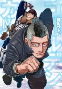 ゴールデンカムイ 18 ヤングジャンプコミックス / 野田サトル 【コミック】
