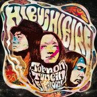 【送料無料】 Hibushibire / Turn On Tune In Freak Out (カラーヴァイナル仕様アナログレコード) 【LP】