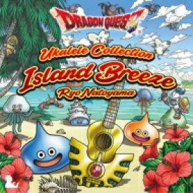 【送料無料】 名渡山遼 / ウクレレによる「ドラゴンクエスト」すぎやまこういち 【CD】