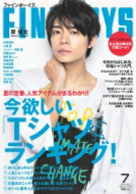 FINEBOYS (ファインボーイズ) 2019年 7月号 / FINEBOYS編集部 【雑誌】