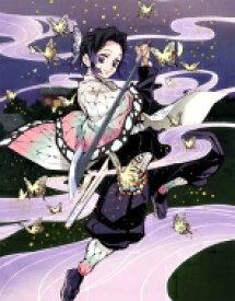 【送料無料】 鬼滅の刃 10 【完全生産限定版】 【DVD】