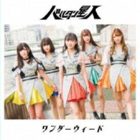 ワンダーウィード / バルタン星人 【B-Type】 【CD Maxi】