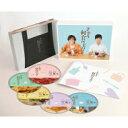 【送料無料】 きのう何食べた? DVD BOX(5枚組) 【DVD】