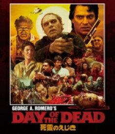 【送料無料】 死霊のえじき <HDニューマスター・スペシャルエディション> 通常版 Blu-ray 【BLU-RAY DISC】