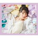 【送料無料】 尾崎由香 / MIXED 【初回限定盤】 【CD】