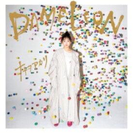 ナナヲアカリ / DAMELEON 【CD】