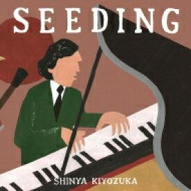 【送料無料】 清塚信也 / SEEDING 【CD】