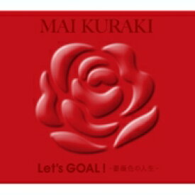 【送料無料】 倉木麻衣 クラキマイ / Let's GOAL! 〜薔薇色の人生〜 【初回限定盤 Red】 【CD】