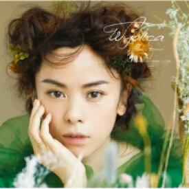 【送料無料】 Wyolica ワイヨリカ / Beautiful Surprise〜Best Selection 1999-2019〜 【CD】