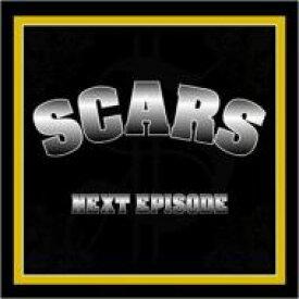 【送料無料】 Scars スカーズ / NEXT EPISODE 【CD】