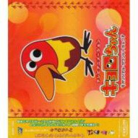 【送料無料】 テレビアニメーション「キョロちゃん」 【CD】