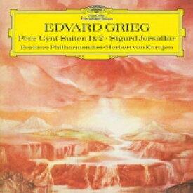 Grieg グリーグ / 『ペール・ギュント』組曲第1番、第2番、十字軍の王シグール ヘルベルト・フォン・カラヤン & ベルリン・フィル(1971) (アナログレコード) 【LP】