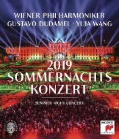 『シェーンブルン夏の夜のコンサート 2019』 グスターボ・ドゥダメル&ウィーン・フィル、ユジャ・ワン 【BLU-RAY DISC】