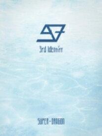 【送料無料】 SUPER★DRAGON / 3rd Identity 【Limited Box】(+Blu-ray) 【CD】