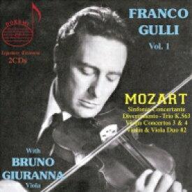 【送料無料】 Mozart モーツァルト / フランコ・グッリ録音集 第1集〜モーツァルト:ヴァイオリン協奏曲第3番、第4番、協奏交響曲、他 ミラノ・アンジェリクム管弦楽団、ブルーノ・ジュランナ、他(2CD) 輸入盤 【CD】