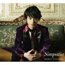 【送料無料】 田代万里生 / Simpatia 【CD】