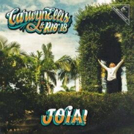 【送料無料】 Carwyn Ellis & Rio 18 / Joia 輸入盤 【CD】
