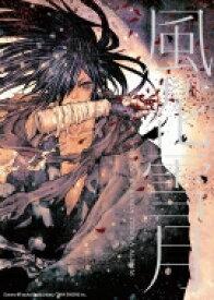 【送料無料】 風花雪月 Hiroyuki Asada Tezuka Album Wani Magazine Comics / 浅田弘幸 アサダヒロユキ 【本】