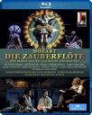 Mozart モーツァルト / 『魔笛』全曲 スタイアー演出、コンスタンティノス・カリディス&ウィーン・フィル、マティア…
