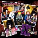 【送料無料】 DOG in The パラレルワールドオーケストラ / Doggy StyleX 【紫盤】 【CD】
