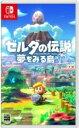 【送料無料】 Game Soft (Nintendo Switch) / ゼルダの伝説 夢をみる島 通常版 【GAME】