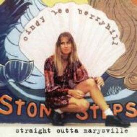 【送料無料】 Cindy Lee Berryhill / Straight Outta Marysville 輸入盤 【CD】