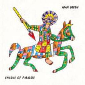 【送料無料】 Adam Green / Engine Of Paradise 輸入盤 【CD】