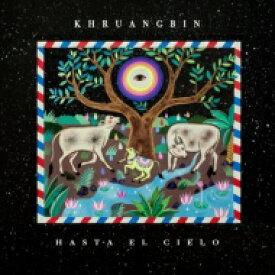 【送料無料】 Khruangbin / Hasta El Cielo (Con Todo El Mundo In Dub)(+7inch) (アナログレコード) 【LP】