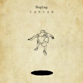 【送料無料】 BugLug / 不透明な素顔 【CD】